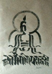 BUDDHA STROKES 2