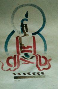 BUDDHA STROKES 1
