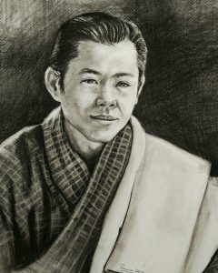 fifth king of bhutan